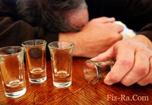 Влияние алкоголя на центральную нервную систему